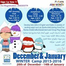 jeddah for kids for fun seeking families in jeddah page 2
