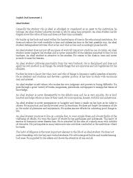 extracurricular activities essay sample life essays essay on high school sample persuasive essays high essay on importance of politeness in life 91 121 113 106 essay on importance of politeness