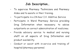 pharmacy help desk job description hospital pharmacy ppt video online download