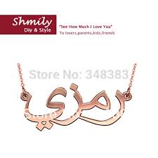 sterling silver nameplate necklace aliexpress buy hot vogue name pendant necklace 925