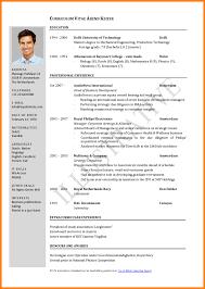 resume for job application pdf download resume template job resume format download pdf free resume