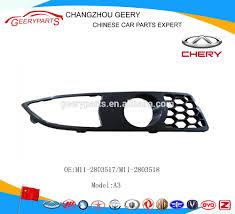 chery a3 spare parts chery a3 spare parts suppliers and