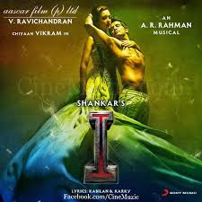 songs free download 2015 vikram s i tamil movie original motion soundtrack mp3 songs