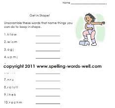 first grade pattern worksheets lena patterns