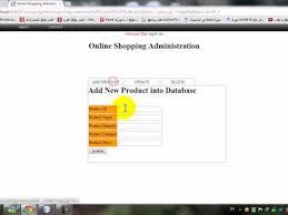 baskin robbins job application form online best resumes