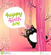 happy birthday card with a cute fat cat stock vector image 40035120