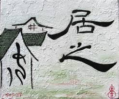 comfortable life custom art chinese proverb painting comfortable life