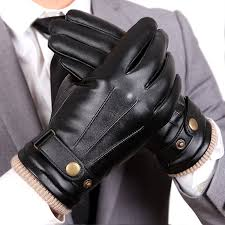 men u0027s cold weather gloves amazon com