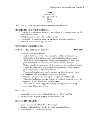 Resume Examples For Administrative Assistant by Administrative Assistant Objective Statement Template Design