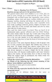 Sample Rhetorical Analysis Essay Ap English Model Essays Best Ideas About Sample Essay Argumentative Example