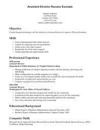 personal resume exle personal skills exles for resume 8 splendid 7 nardellidesign