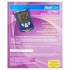 Walmart Store Floor Plan Relion Ultima Blood Glucose Monitoring System Walmart Com