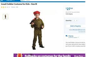 Halloween Costumes Kids Walmart Withdraws U0027insensitive U0027 Israeli Arab Halloween