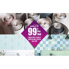 korean wallpaper furniture u0026 home home decor on carousell