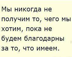 russische sprüche zum nachdenken pin настя бровди auf стихи russische sprüche