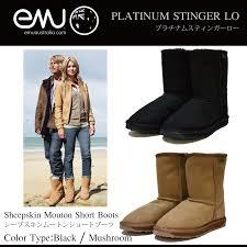 emu australia s boots kutsunobrilliant rakuten global market platinum stinger lo