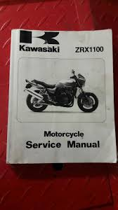 kawasaki zrx1100 service manual u2022 35 00 picclick uk