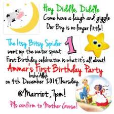 Nursery Rhymes Decorations Nursery Rhyme For Baby S 1st Birthday Nursery Rhyme