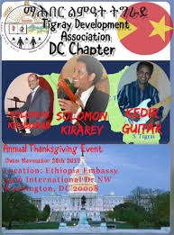 development association thanksgiving event in dc