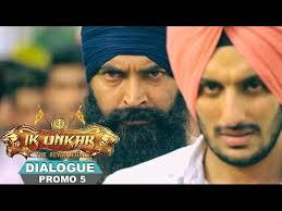 ik onkar dialogue promo 4 latest punjabi movies 2017 yellow