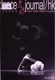 bureau secr騁aire fly 舞蹈手札 journal hk 8 4 by hong kong alliance issuu