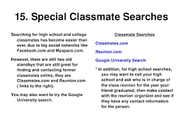 classmates search search tips to help you find online