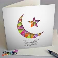 printable ramadan kareem card digital download greeting