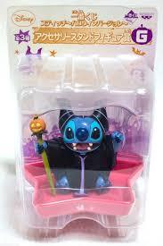 Stitch Halloween Costume 25 Stitch Halloween Costume Ideas Stitch