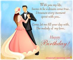 birthday greeting card messages for husband
