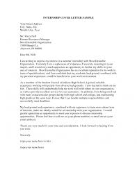 cover letter example of internship cover letter an example of an