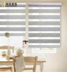 Quality Window Blinds Zebra Blinds Fabric Suppliers Best Zebra Blinds Fabric