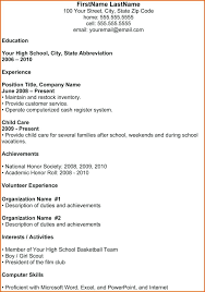 academic resume for college applications high student resume exle for college application high