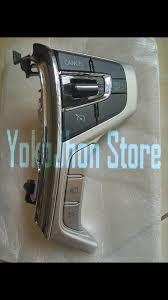 All New Pajero Sport List Kap Mobil Depan Molding Chrome cruise switch mitsubishi all new pajero sport aksesoris