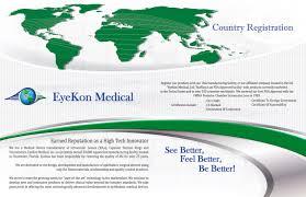 eyekon flagship catalog