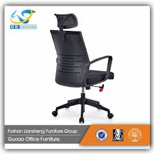 Boss Office Chairs With Price List Office Chair Parts Manufacturer Office Chair Parts Manufacturer