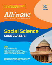 all in one social science class 6th buy all in one social