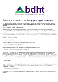 hnd business assignment help cost of binding a dissertation sample