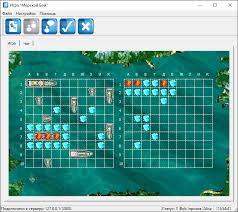 htons map battleship computer bauman national library