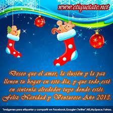 imagen para navidad chida imagen chida para navidad imagen chida feliz frases chidas de navidad y año nuevo 2013 para facebook nuevas