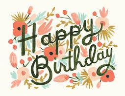 birthday card fugs info