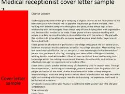 consumerprimarily gq cover letter examples veterinary receptionist