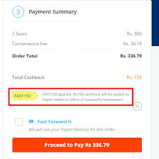 movie promo code paytm calinflector