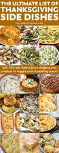 thanksgiving side dishes the ultimate list of over 100 recipes