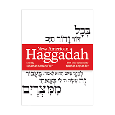 new union haggadah haggadahs