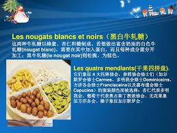 jeux de cuisine en fran軋is les fran軋is et la cuisine 100 images de cuisine fran軋ise 100