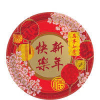 Quick New Years Decorations by 2017 Chinese New Year Party Supplies Chinese New Year