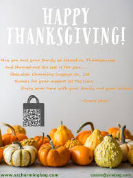 happy thanksgiving for friends thanksgiving day company news