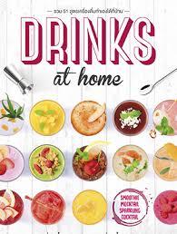 cuisine at home คร วหวาน บ านป าเจ ยบ gourmet cuisine magazine