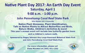 5 native plants native plant day 2017 an earth day event