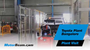 toyota branches toyota plant visit in bangalore youtube